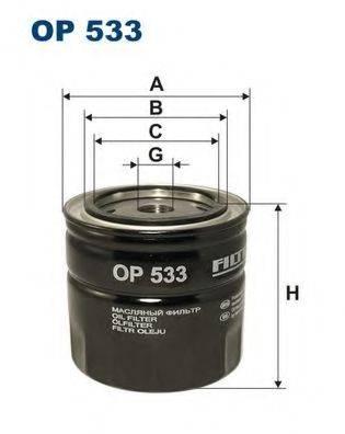 Фильтр масляный ДВС  FILTRON OP533