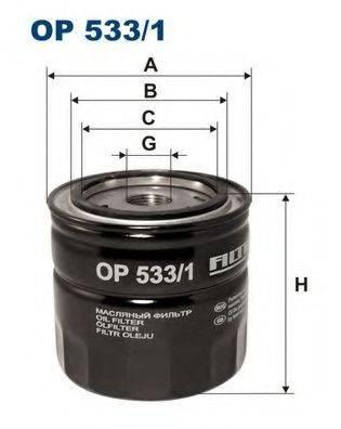 Фильтр масляный ДВС  FILTRON OP533/1