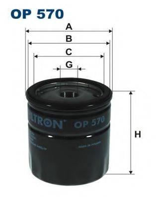 Фильтр масляный ДВС  FILTRON OP570
