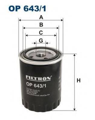 Фильтр масляный ДВС  FILTRON OP643/1