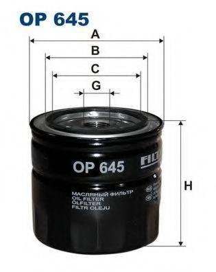 Фильтр масляный ДВС  FILTRON OP645